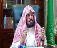 رئاسة شؤون الحرمين: رفع طاقة الاستيعاب لمسارات صحن المطاف
