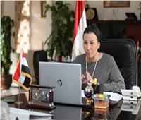 ياسمين فؤاد: القيادة السياسية تولى اهتماما كبيرا برفع الوعى البيئي للمواطنين