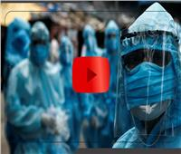 أكثر الدول تضررا في العالم بوباء كورونا| فيديوجراف