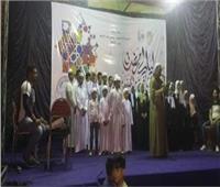 التهامي وفنون شعبية وطرب في برنامج التنمية الثقافية.. الخميس