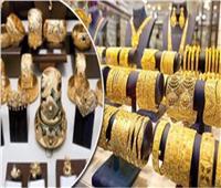 ارتفاع أسعار الذهب في مصر اليوم.. والعيار يقفز 3 جنيهات