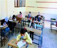 لطلاب الصف الخامس الابتدائي.. مراجعة في العلوم والرياضيات