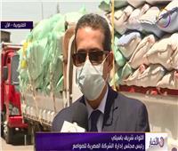 الشرطة المصرية للصوامع : بدء استلام القمح المحلي من المزارعين