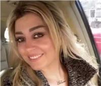 معلومات هامة عن «فاتن نهار» أول امرأة تترشح لرئاسة سوريا