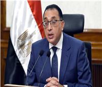 بدء الاجتماع الأسبوعي لمجلس الوزراء برئاسة «مدبولي»