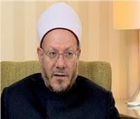 «الأقارب أولا».. مفتى الجمهورية يوضح أوجه توزيع الزكاة في رمضان