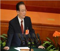 منع مقال لرئيس الوزراء الصيني السابق يرثي فيه والدته