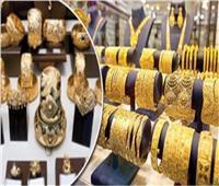 زيادة جديدة بأسعار الذهب في مصر بالتعاملات المسائية اليوم 20 أبريل