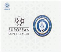 سكاي نيوز تمزح: «أسوان» يشارك في دوري السوبر الأوروبي!