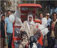 «حياة كريمة» تهدي محمد المصري «تروسيكل» لـ«كسب الرزق وتربية أولاده»| فيديو