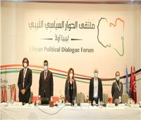 اللجنة الرباعية ترحب بالتقدم المتحقق نحو حل سياسي في ليبيا