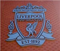 رسمياً.. ليفربول يُعلن انسحابه من دوري السوبر الأوروبي