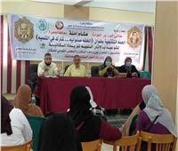 «الأثار السلبية للزيادة السكانية»..في ندوة بأبو حمص بالبحيرة