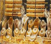 أسعار الذهب في مصر بداية تعاملات اليوم 21 أبريل