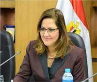 وزيرة التخطيط : 4.5 مليار جنيه لرقمنه نظام امتحانات الطلاب