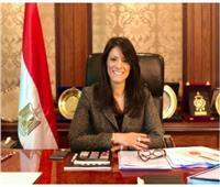 وزيرة التعاون الدولي: مصر تمضي قدمًا في جهود التحول الرقمي في مختلف القطاعات