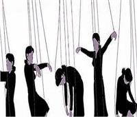 تقرير الأمم المتحدة: نصف النساء لا يتمتعن بالاستقلال الذاتي