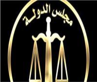 «الفتوى والتشريع» تعفي مصنع بلاط بالمنيا من الضريبة