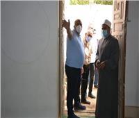 محافظ الوادي الجديد يوجه بصيانة وفتح مسجد «ميتالكو» خلال شهر رمضان