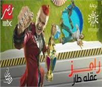 محمد هنيدي تاسع ضحايا رامز جلال الليلة في «رامز عقله طار»