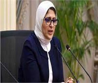 وزيرة الصحة تستعرض الإجراءات التنفيذية لمواجهة «كورونا» في سوهاج