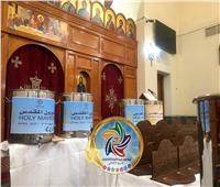 استعدادات الكنيسة الكاثوليكية لإعداد الميرون المقدس