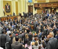 «النواب» يناقش تعديلات قانون إنشاء صندوق تحيا مصر الأسبوع القادم