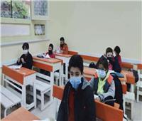 بالفيديو .. مراجعة اللغة الانجليزية والدراسات لطلاب الصف الخامس