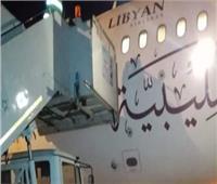 خاص .. وصول ٣ رحلات ليبية مطار برج العرب اليوم ومغادرة رحلتين