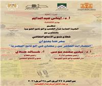 إقامة معرض «انتصارات العاشر من رمضان في الوثائق» بمركز الهناجر للفنون