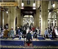 شاهد | شعائر صلاتي العشاء والتراويح ليلة 10 رمضان بالجامع الأزهر