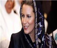 القضاء الأوروبي يأمر برفع عائشة القذافي من القائمة السوداء