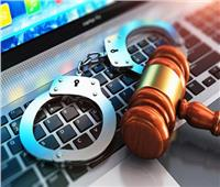 الداخلية: استحداث وحدات متخصصة لتلقي بلاغات جرائم الإنترنت