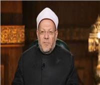 المفتي: صناعة الإنسان تكليف إلهي.. والأخلاق عنوان الإسلام