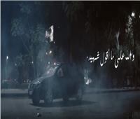 مؤلف «الاختيار 2» ينشر صورة حقيقية لـ محمد مبروك بعد استشهاده