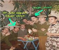 سلمه للإرهابيين ثم نعاه.. قصة الضابط الخائن مع الشهيد محمد مبروك