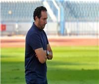 سيراميكا يطيح بهيثم شعبان والجهاز الفنى بعد الخروج من كأس مصر | بيان