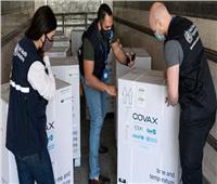 سوريا تستقبل الدفعة الأولى من لقاحات كورونا عبر «كوفاكس»