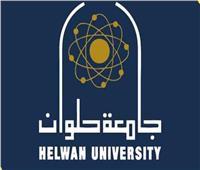 جامعة حلوان تتفوق في إنشاء كلية الدراسات العليا والبحوث البينية  | فيديو