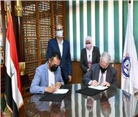 محافظ المنيا يناقش مع نواب البرلمان عدد من المشاكل والطلبات