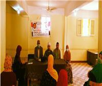 «المشروعات الصغيرة للمرأة والشباب» فى ندوة بـ«إيتاى البارود»