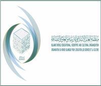 اجتماع بين الإيسيسكو والألكسو ومكتب التربية العربي لاستشراف مستقبل التعليم