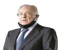 فلورنتينو بيريز بين الانتصار والانكسار