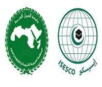 اجتماع بين الإيسيسكو والألكسو و«التربية العربي» لاستشراف مستقبل التعليم