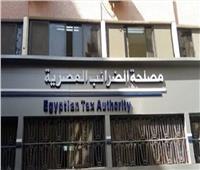 انفوجراف | نشرة مصلحة الضرائب خلال أسبوع