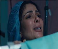 منى زكي حديث تويتر بعد مشهد الولادة في مسلسل لعبة نيوتن