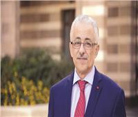 وزير التعليم لطلاب أولى و تانية تابلت : امتحان تكميلي للمصاب بكورونا  بشروط