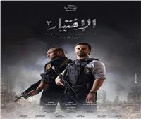 كريم عبدالعزيز مستهدف من الجماعة الإرهابية في «الاختيار 2»
