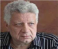 الليلة.. بيان جديد لـ «مرتضى منصور»