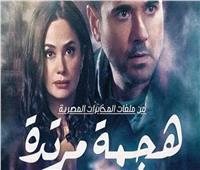 الشبح يعيد تدريب أحمد عز في هجمة مرتدة